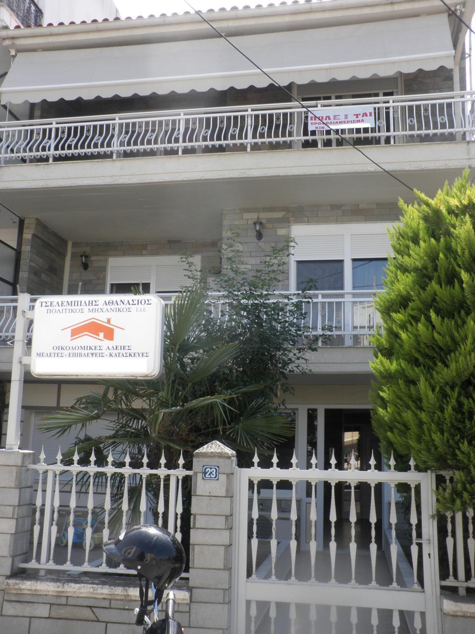 Недвижимость аренда греция